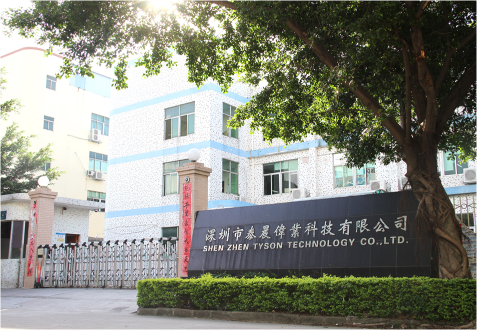 Wexun Tech (Hongkong) Co., Ltd.