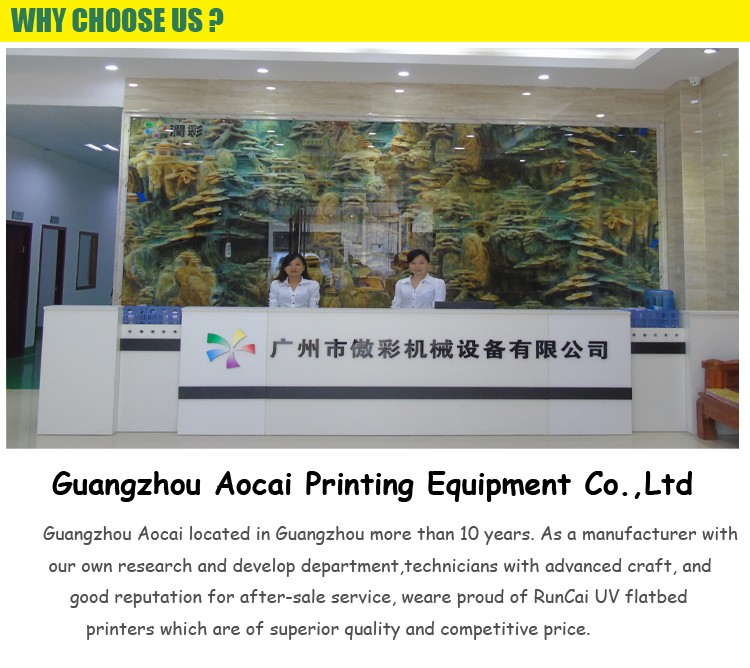 Guangzhou Aocai Printing Mechienry Equipment Co., Ltd.