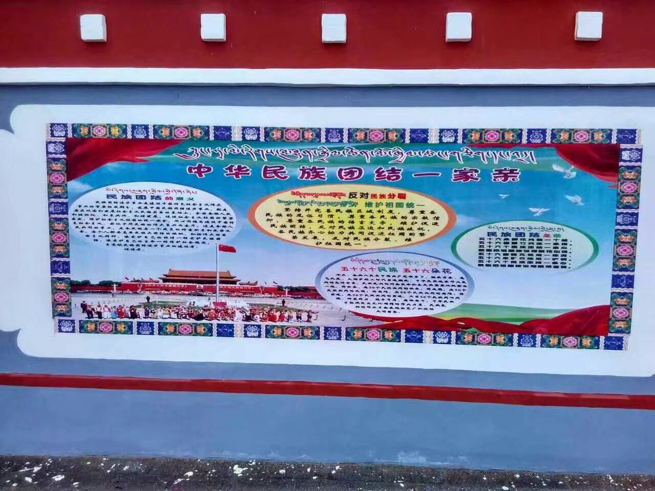 Direct to Wall Printer for Mural Printing purchasing, souring agent ...