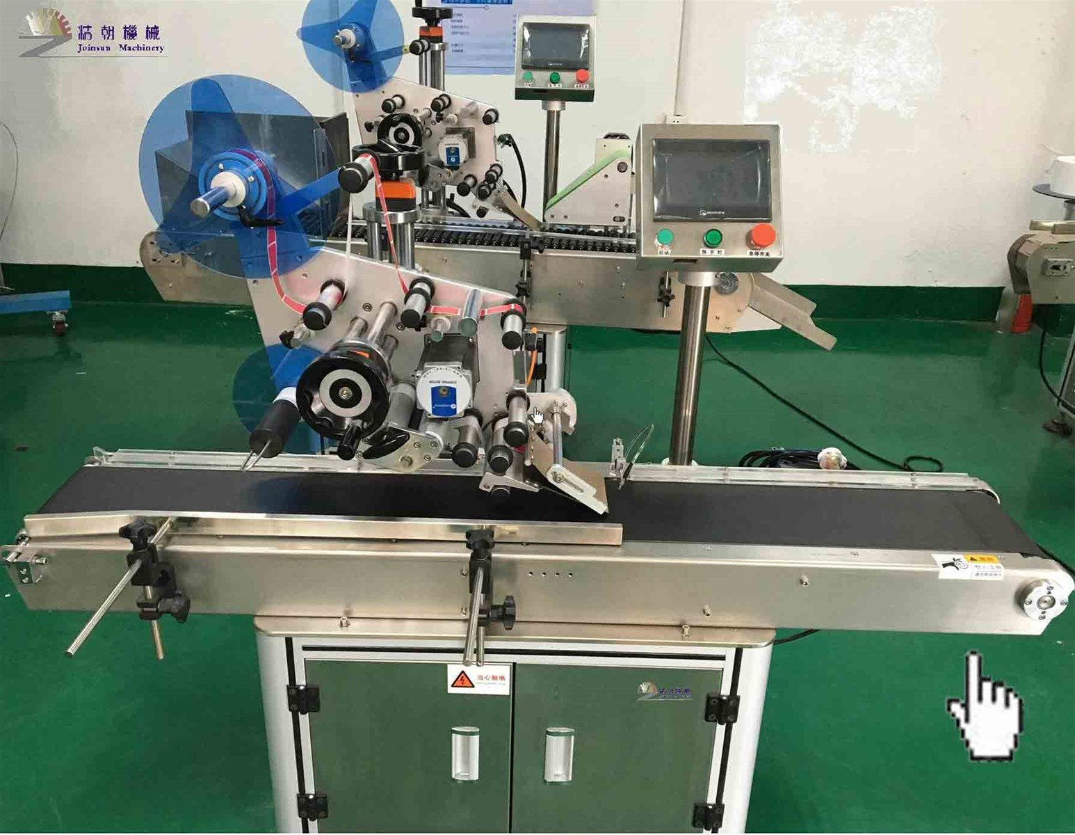 Automatic Flat Bottle Labeling Machine with Printer