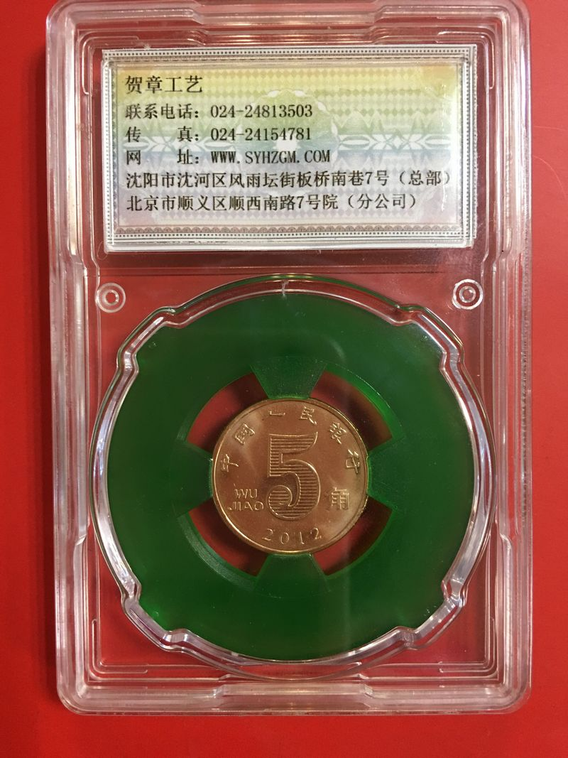Commemorative Coin Display Slab from China Manufacturer
