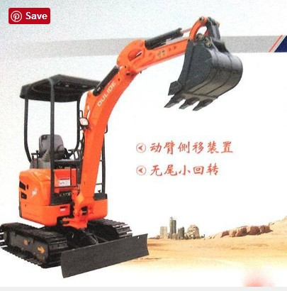 Agriculture Farm Construction Small Crawler Excavator