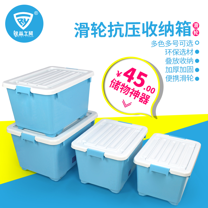 PP PLASTIC STORAGE CONTAINER BOX for 25L purchasing souring agent