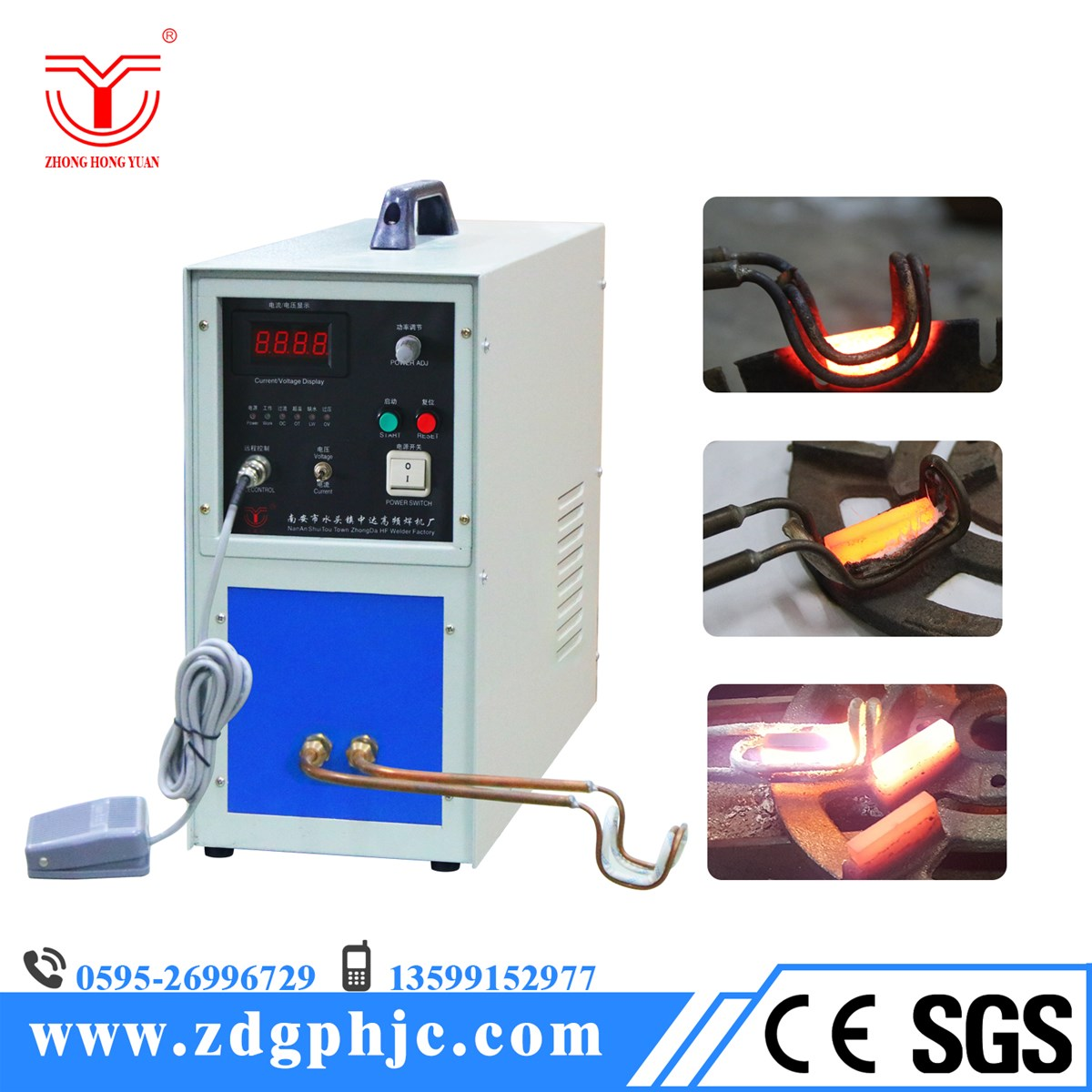 Soldering Machine Induction Heating Purchasing Souring