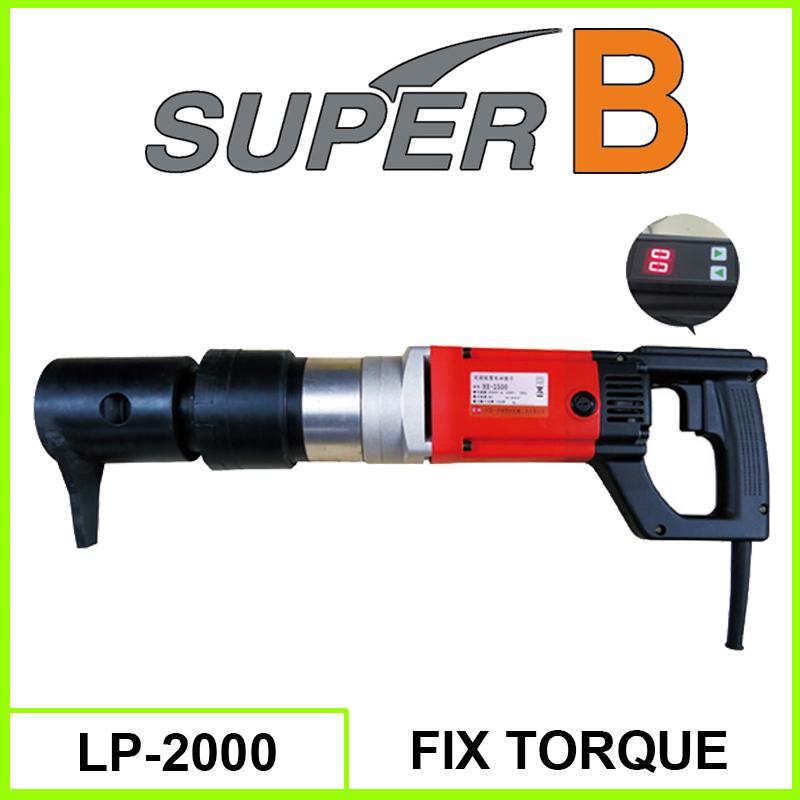 M Professional Torque Wrench Digital Purchasing Souring Agent Ecvv Service Platform