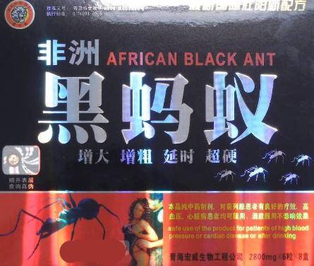 Black ants sex pills