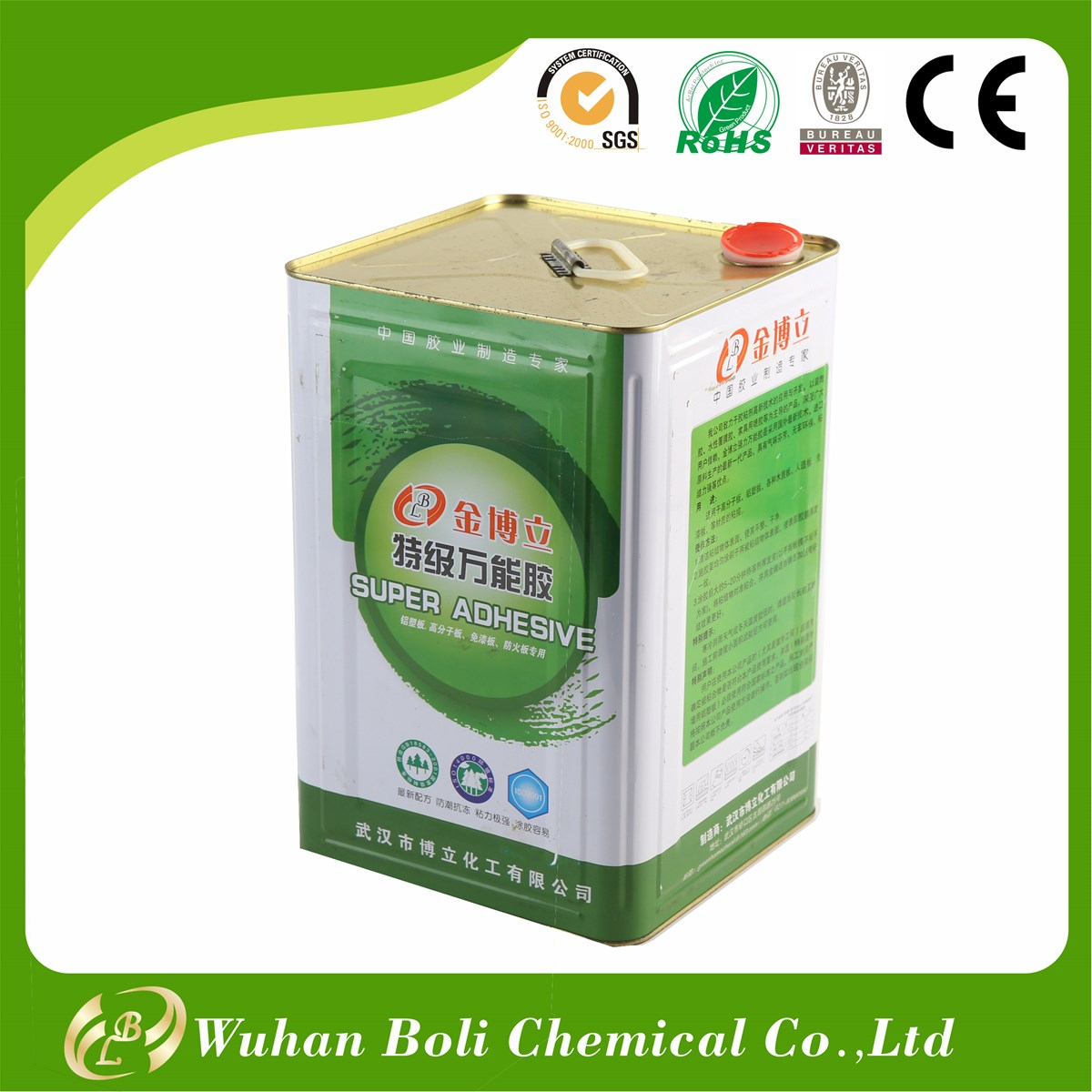 China Supplier Gbl Sbs Contact Super Glue Contact Adhesive For
