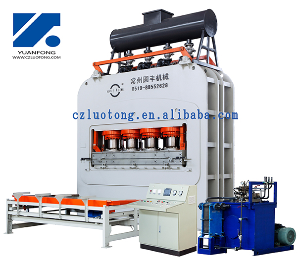 Melamine Laminate Hot Press Machine For Laminate Flooring From