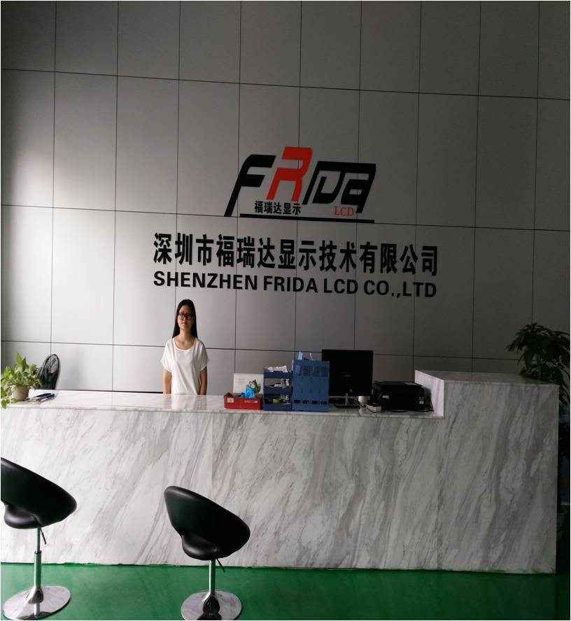 Shenzhen Frida LCD Co., Ltd