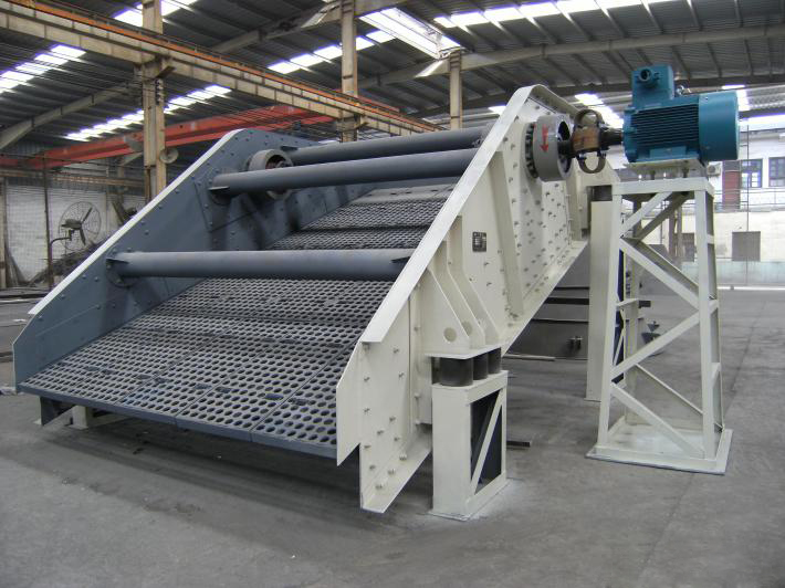 Raw Coal Vibrating Screen for Mining