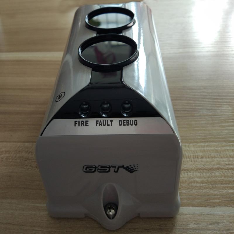 GST Optical Beam Alarm Smoke Sensor Conventional Reflective