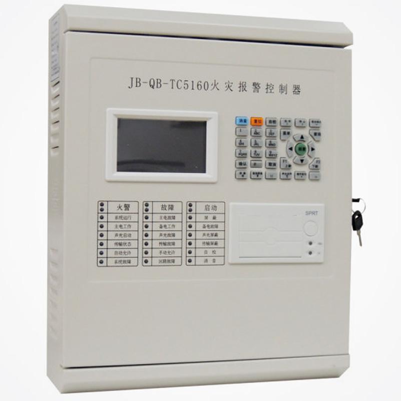 Addressable Intelligent TC5160 Fire Alarm Control Panel Alarm Host ...