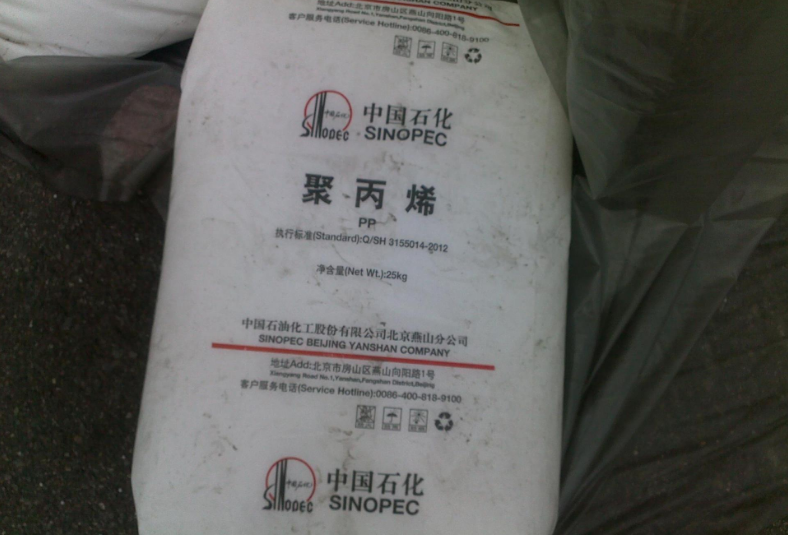 China PPR resin B4101 pipe grade Sinopec PP for water pipe system