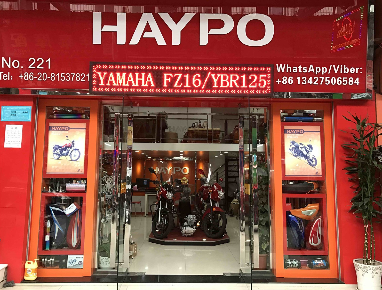 Haypo Motorcycle Spare Parts Co., Ltd.
