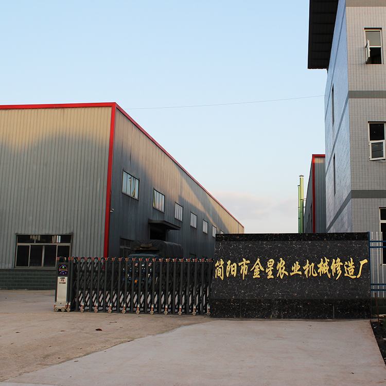 Chengdu Wanpai Technology Co., Ltd.