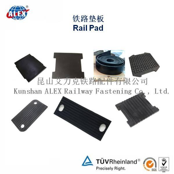 Railway Rubber Pad Free Samples Rail Track Damping Pad Rubber Rail Pad