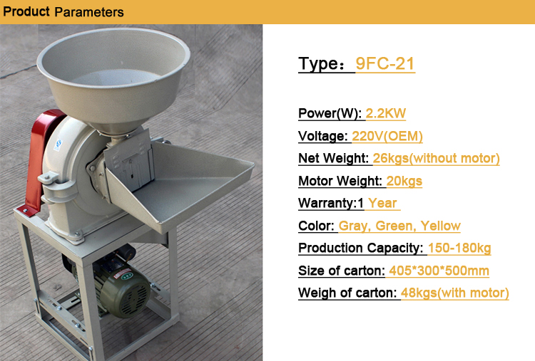 Best Sell Farm Multi-Function Crusher /Wood Shavings Machine