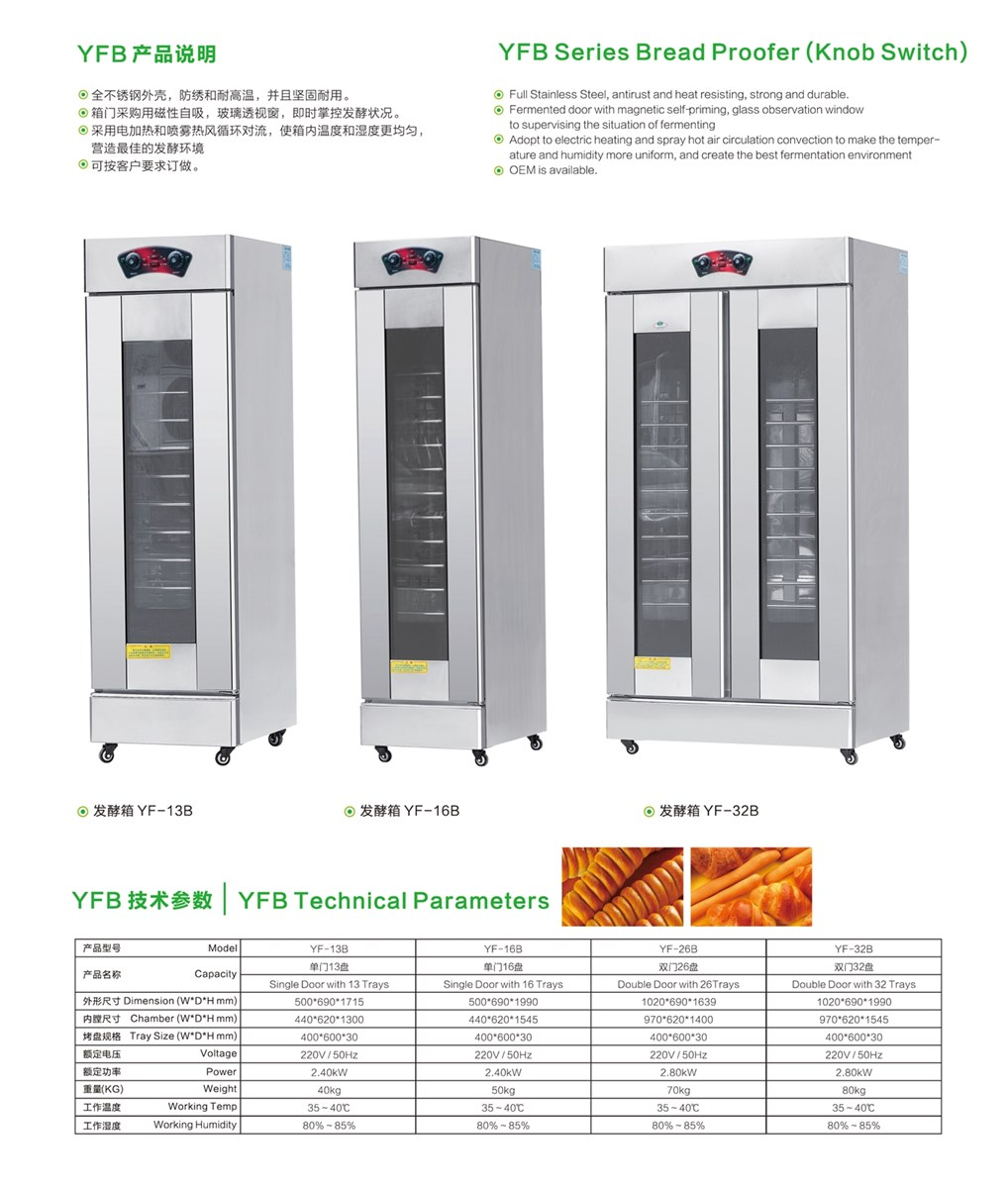 Knob Switch Type Bread Proofer YF-26B from China