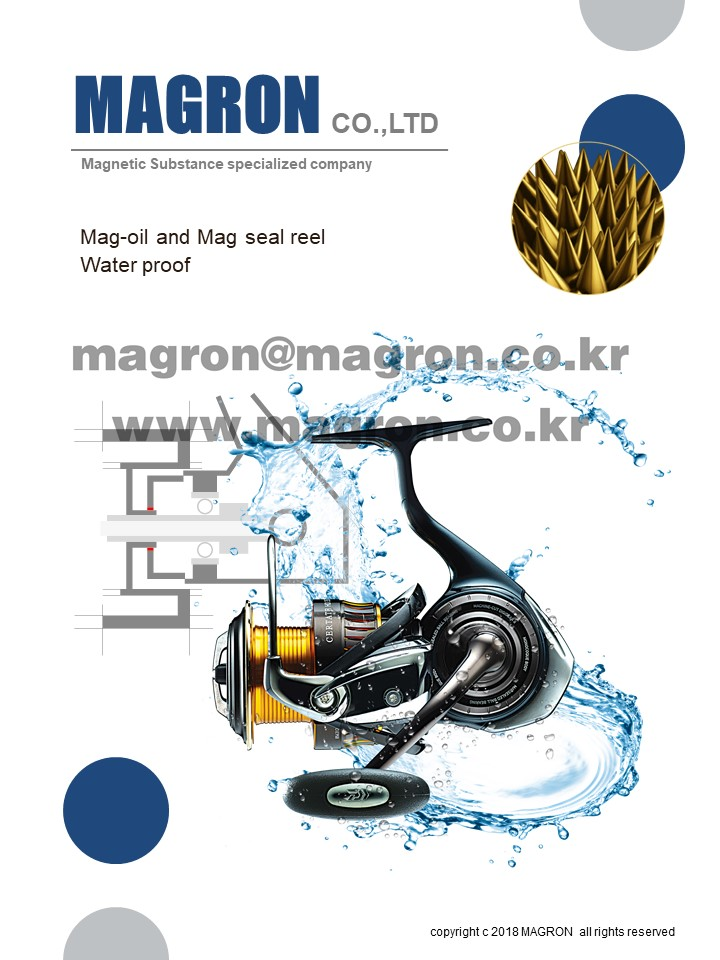 Mag-Oil for Repair DAIWA MAGSEALED Reel