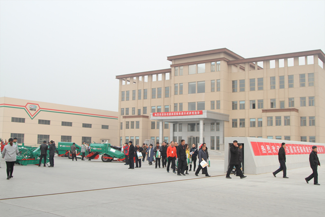 China Shandong Bush into Agricultural Machinery Technology Co., Ltd.