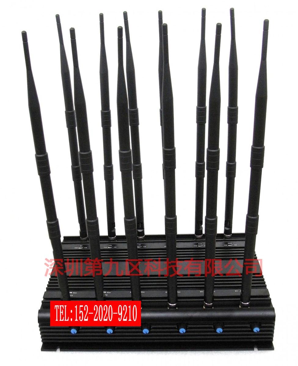 Stationary 12 Antenna Jammer for All 3G 4G Cellphone, Car