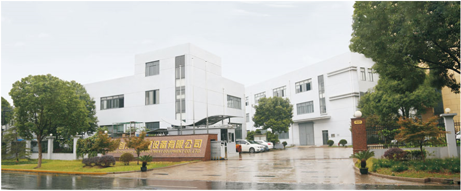 Shanghai Chuangyang Water Treatment Equipment Co., Ltd.