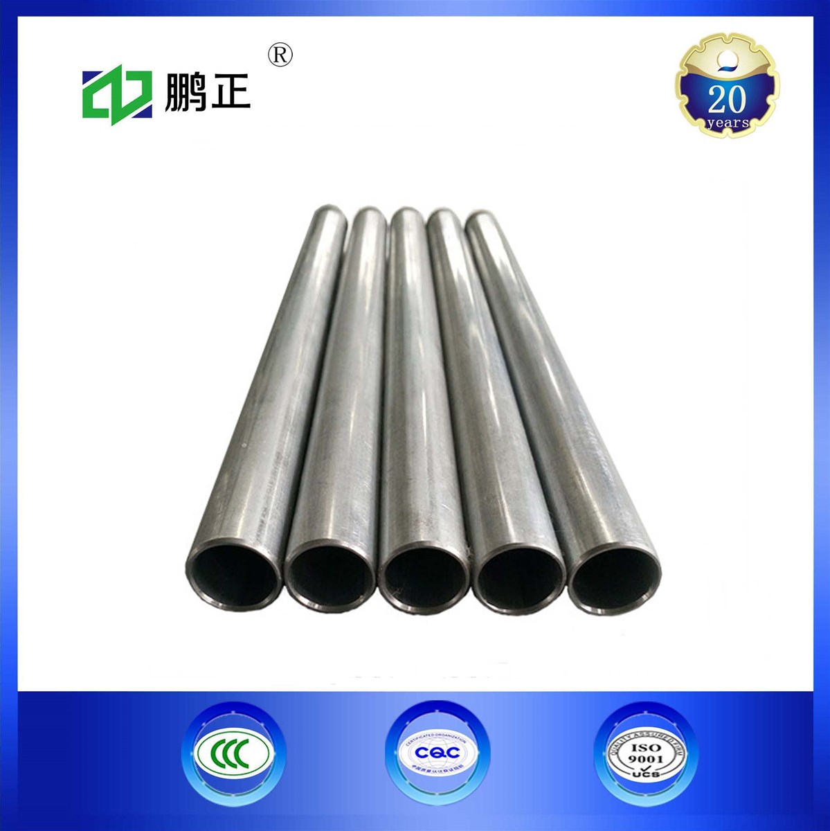 Superstrong Corrosion Resistance Double Galvanized Electric Steel Emt Electrical Metal Tubing Conduit Pipe