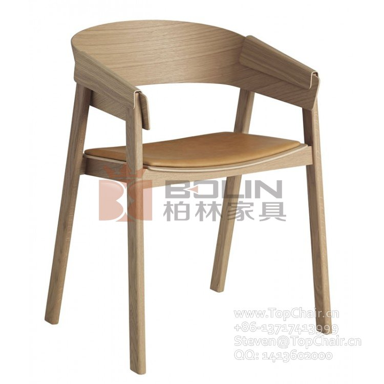 High Quality Muuto Cover Chair For