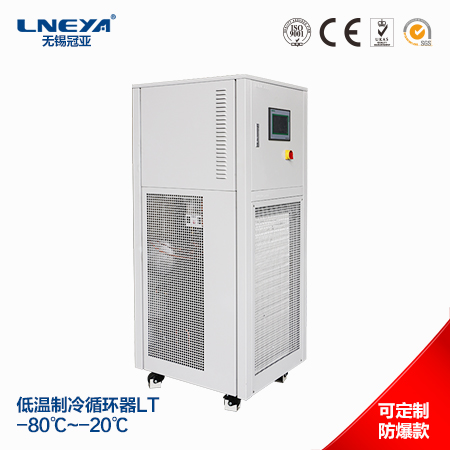 Low Temperature Refrigeration Circulator-Fully Closed Design To Prevent Circulation Water Pollution