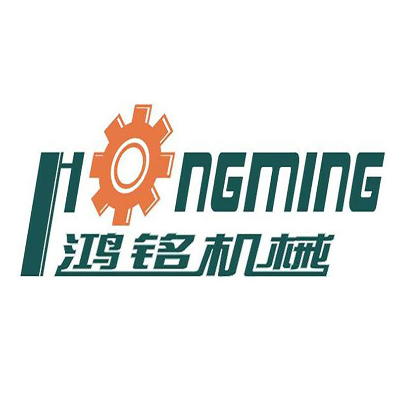 Guangdong Hongming Intelligent Joint Stock Co., Ltd.