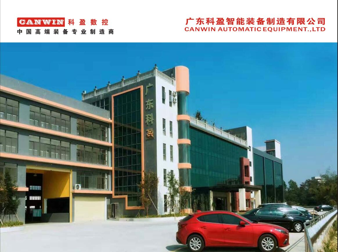 Guangdong Canwin Automatic Equipment Ltd.