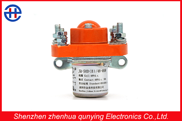 Low-Voltage DC Contactor for Motor Forklift with the