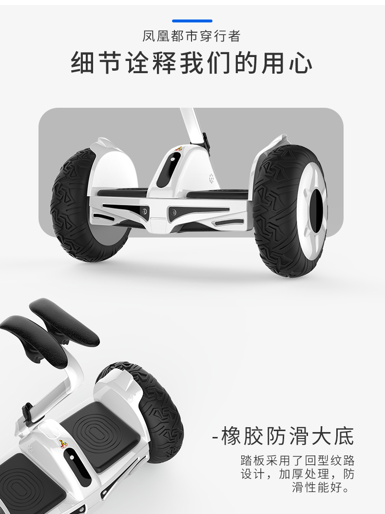 Phoenix 10 Electric Scooter Balancing Boards Intelligent Sense Bluetooth Remote Control Selfbalancing Vehicle White