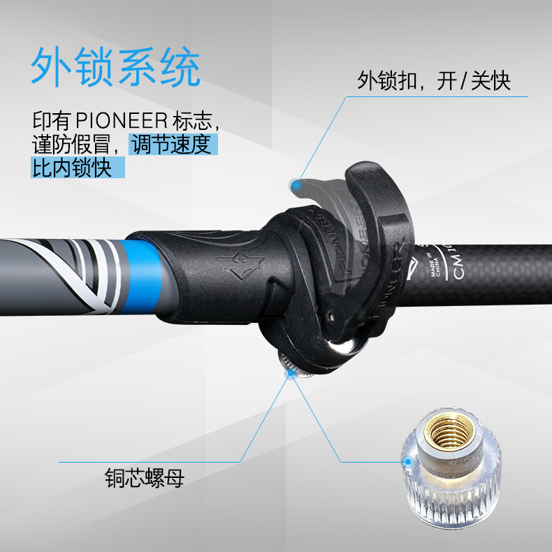 PIONEER Carbon Fiber Adjustable Walking Stick 3 Section EVA THandle Retractable Hiking Pole Old Man Walking StickBlack
