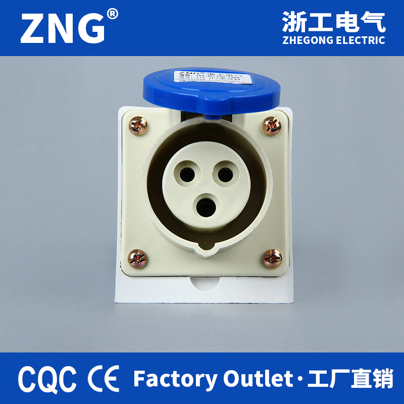 Panel Mount Industrial Socket 16A3Pin, IP44 Surface Mount Industrial Socket 2P+PE 16A