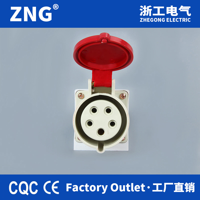 380V 16 Amp 5 Pin Industrial Socket Ip44, Surface Mounting Industrial Power Socket 16A 3P+N+E Weatherproof