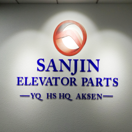 Shaanxi Sanjin Elevator Fittings Co., Ltd.