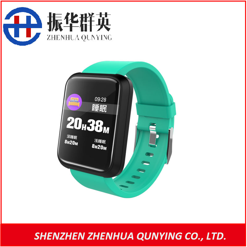 Fitness Tracker Sport Bracelet Watch Waterproof Bracelet Watch 1.3'' IPS HD Color Screen