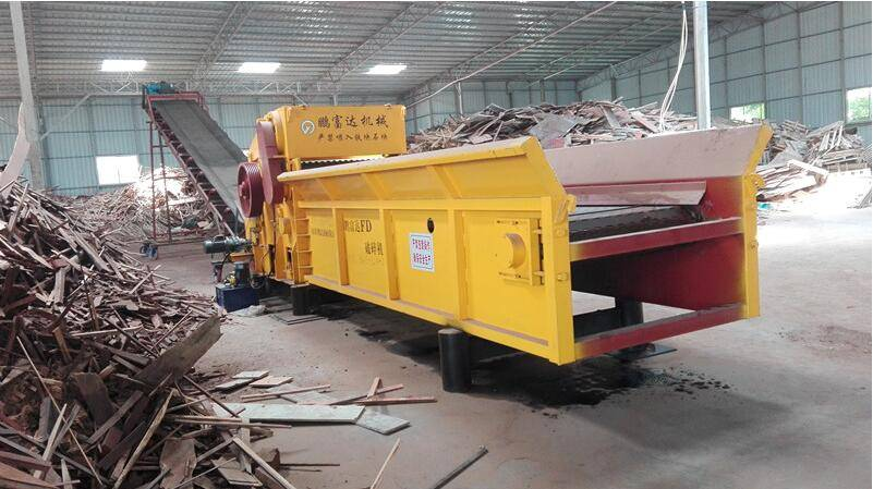 Comprehensive Wood Crusher Machine
