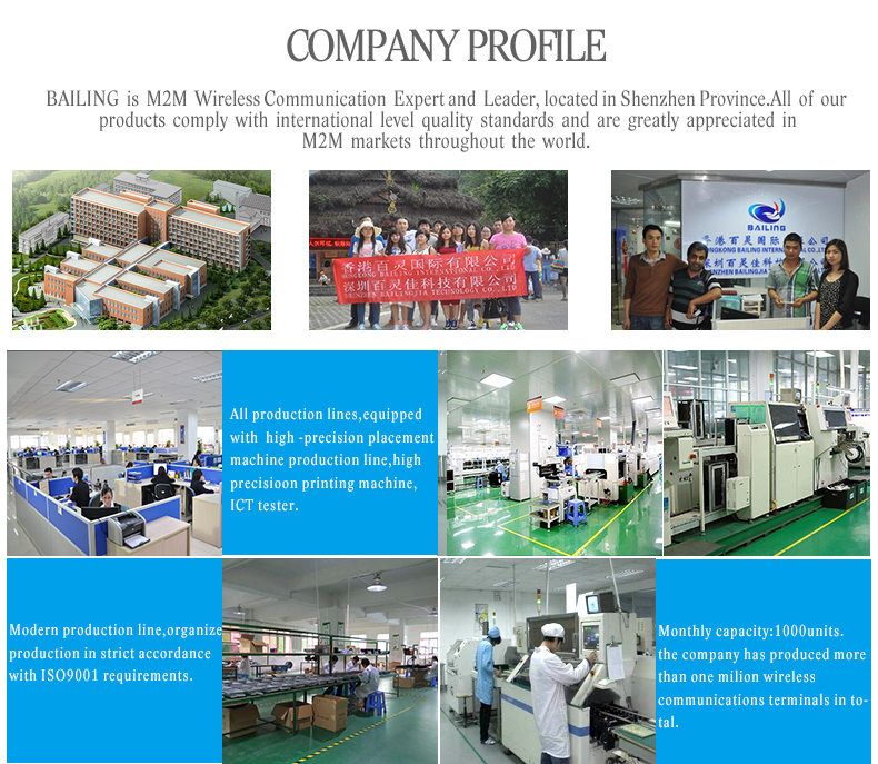 Shenzhen Bailingjia Technology Co., Ltd.