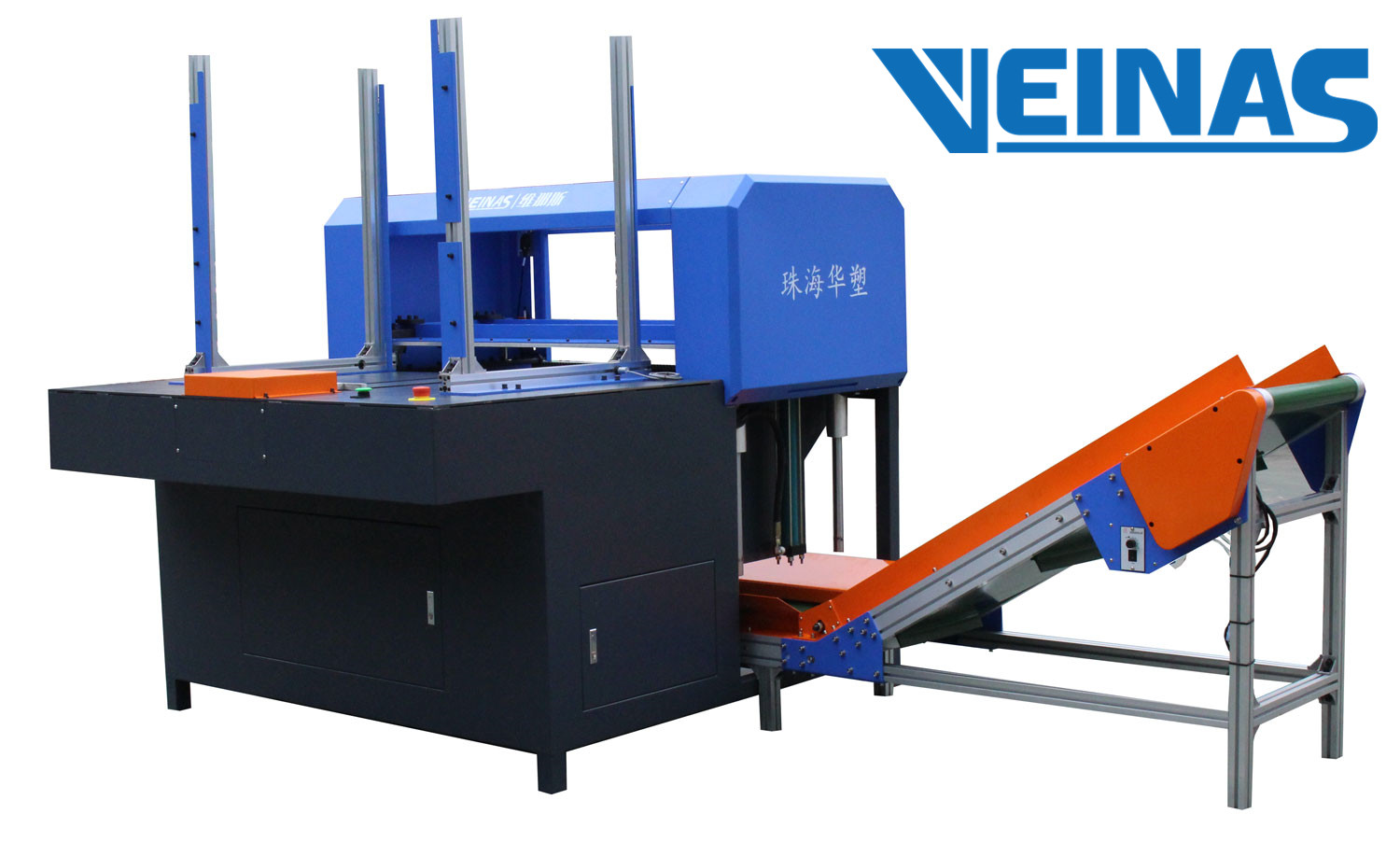EPE Foam Waste Automatic Removing Machine