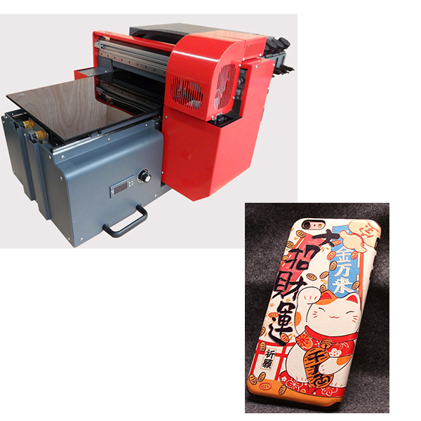 Colorful Mobile Shell Case Picture Printer