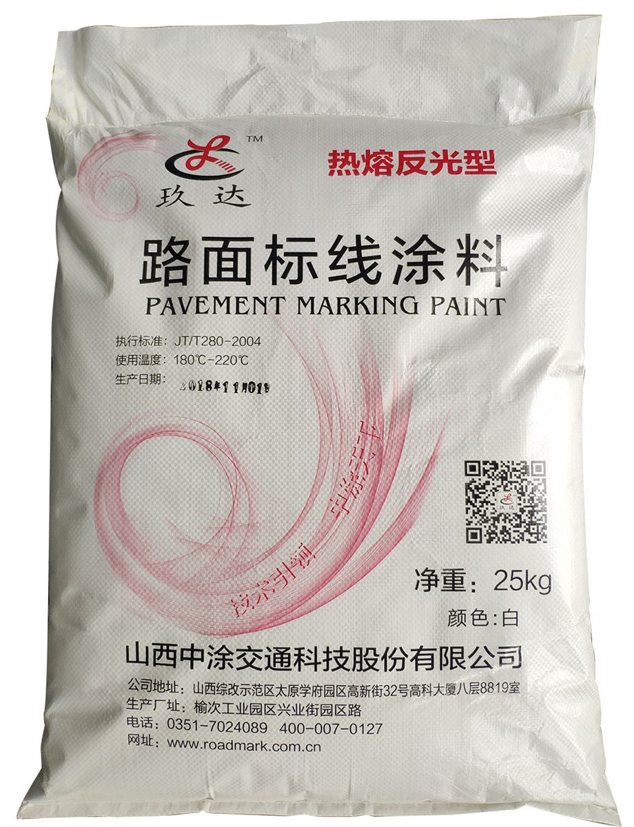 Thermoplastic Screed/Extrusion Pavement Marking Material