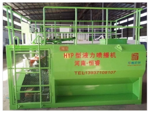 HYP-4 Hydroseeding Machine 4cube/Water Spraying Machine