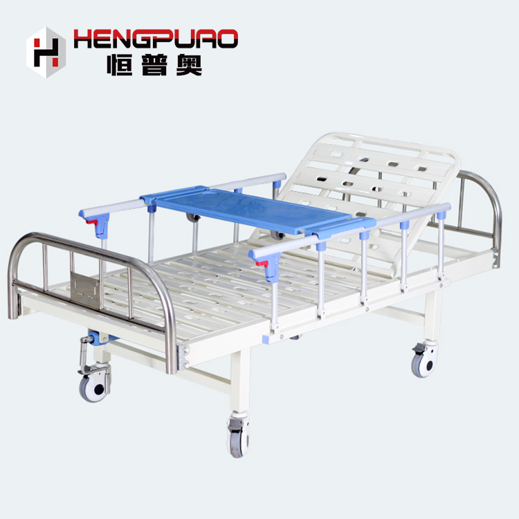 Adjustable Modern New Type One Crank Metal Hospital Bed for Paralysis Patients