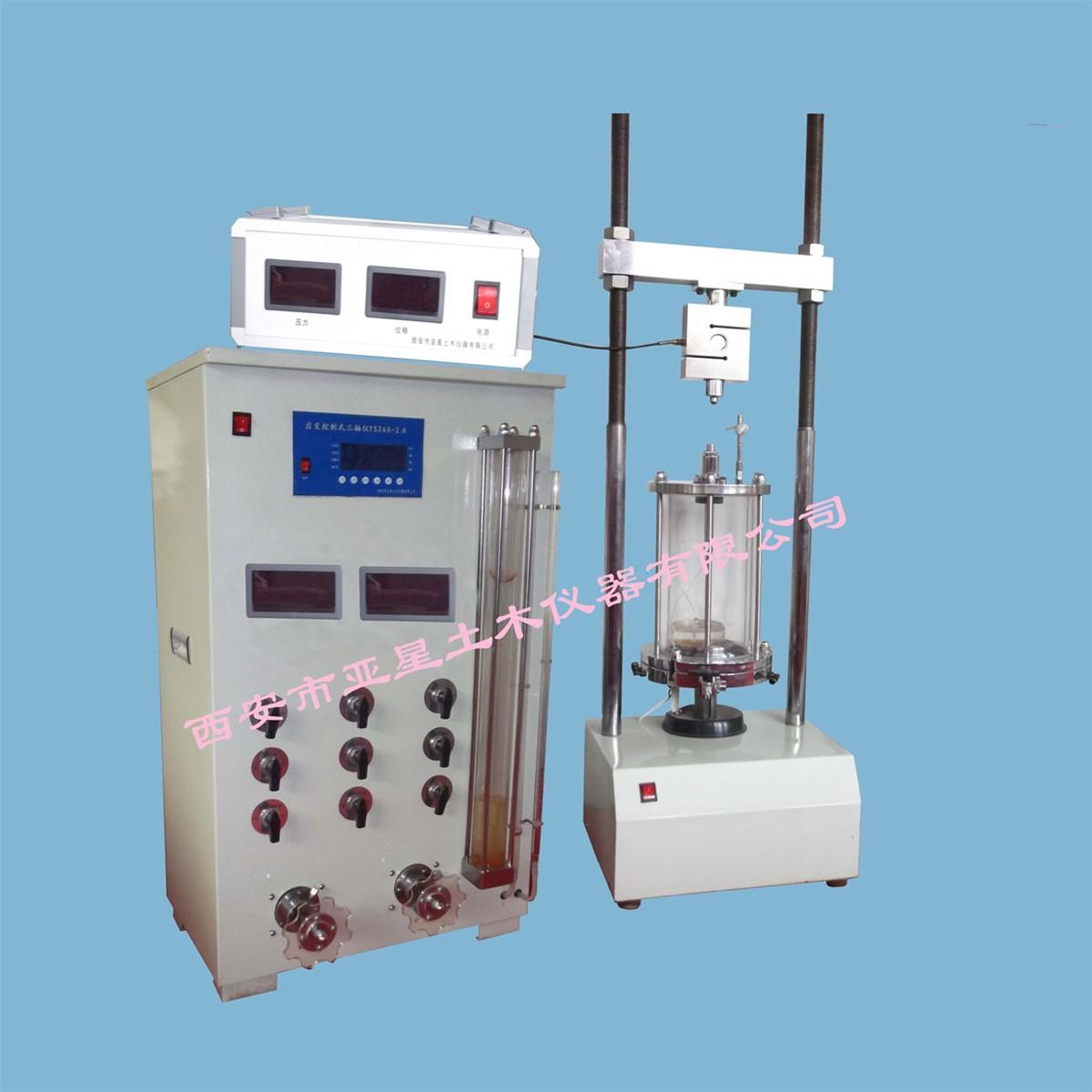 Dial Type Digital Display Strain Control Triaxial Testing Machine