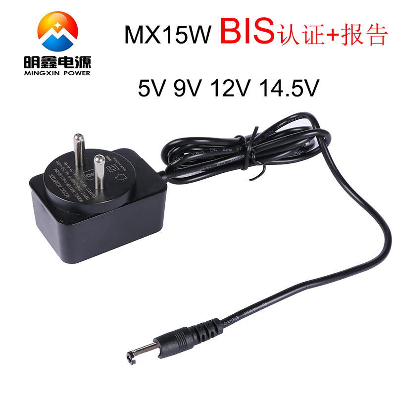 India AC Plug to DC 9v1.5a 14.5v1a 12v1a Power Adapter Bis Certificate Wall Mounted Switching Adaptor