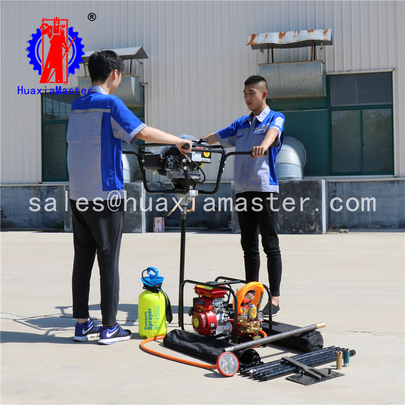 BXZ-2L Vertical Backpack Core Drilling Rig