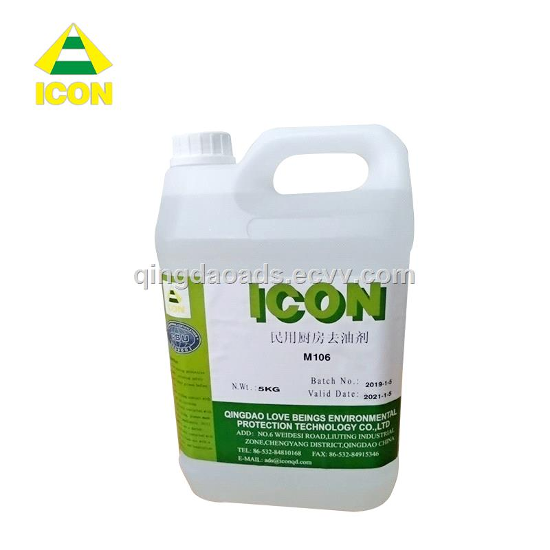 Civil Kitchen Oil Degreaser for Kitchen Ventilator & Appliance