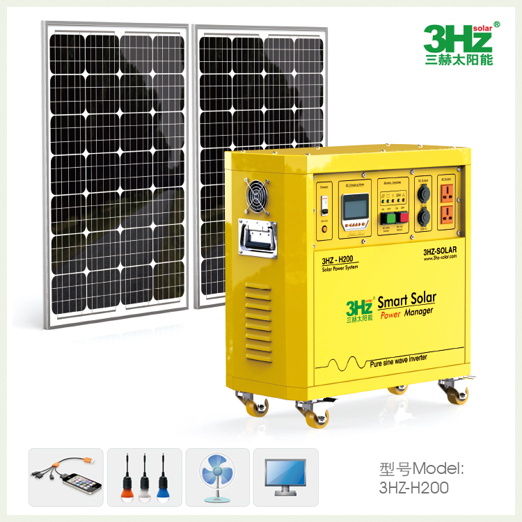 200W Home Solar Power System off-Grid